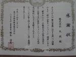 image/2012-02-23T08:12:11-1.jpg