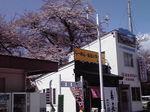 image/2012-04-18T13:58:44-1.jpg